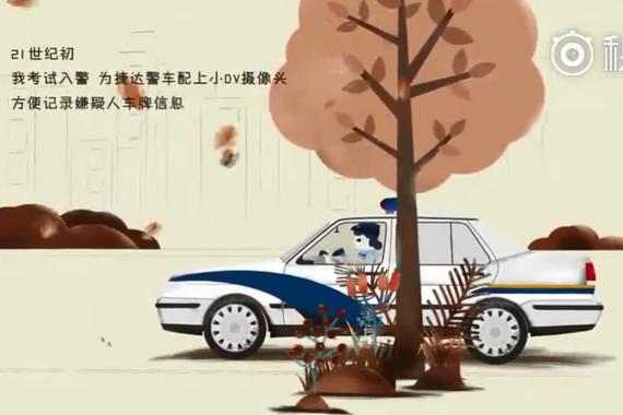 视频:超跑警车都有了 最早警车什么样?