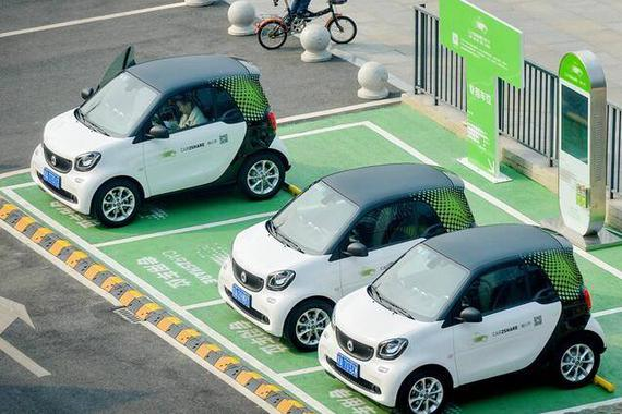 共享汽车问题多:租车点少 续航能力弱