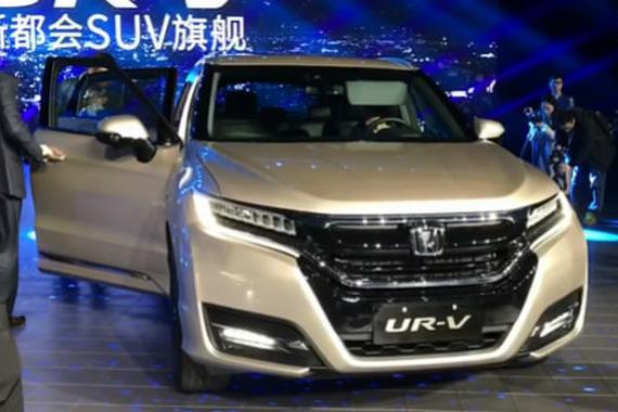 本田UR-V上市 现场实拍画面
