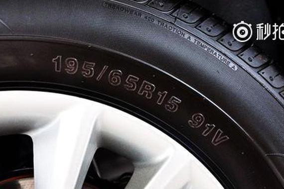 视频:注意!汽车轮胎千万别买错!
