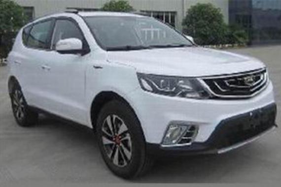 新增1.4T发动机 吉利远景SUV申报图曝光