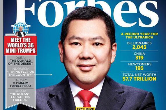 2017福布斯全球富豪榜:李书福成汽车首富