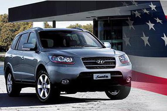 特朗普欲削减EPA 韩国SUV在美销量或将上升