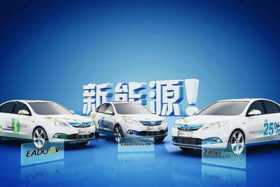 全球十一大汽车集团新能源汽车发展规划