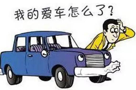 如何排解<em>汽车车身</em>的异响及解决方法