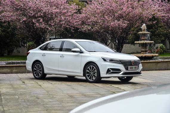 荣威i6混动版将于上海车展正式上市!