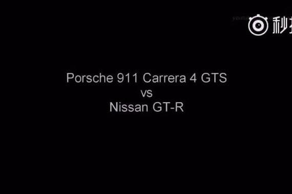绅士对暴力机器 保时捷911 GTS vs GT-R