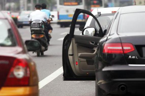北京违法停车拟实行罚款扣分双处罚