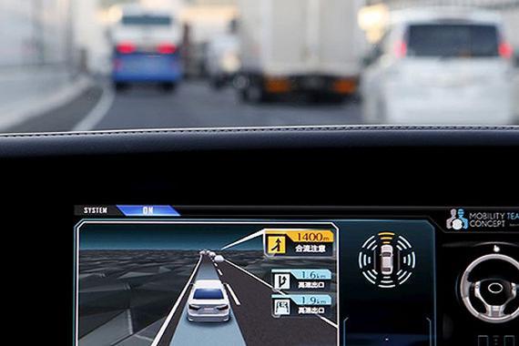 从梦想到现实 网联智能汽车改变当下