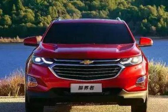 17.49万元起探界者会成为雪佛兰爆款SUV吗
