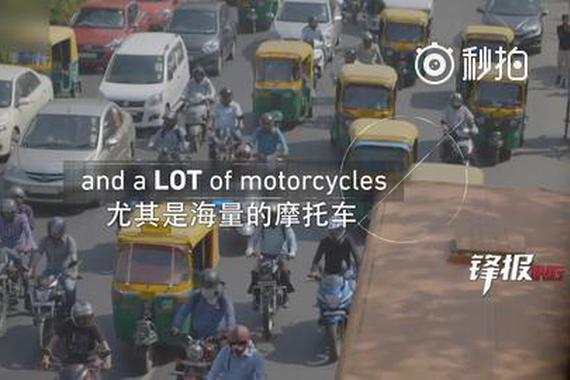 印度18秒生产1台摩托 半数家庭实现普及