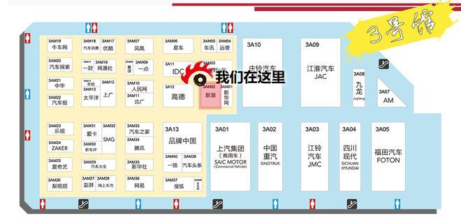 2017上海车展:各个展馆里面的硬货大盘点!