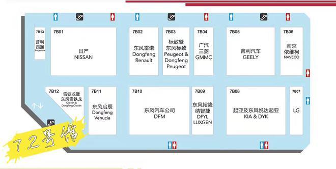 2017上海车展:那些即将在车展上市的新车