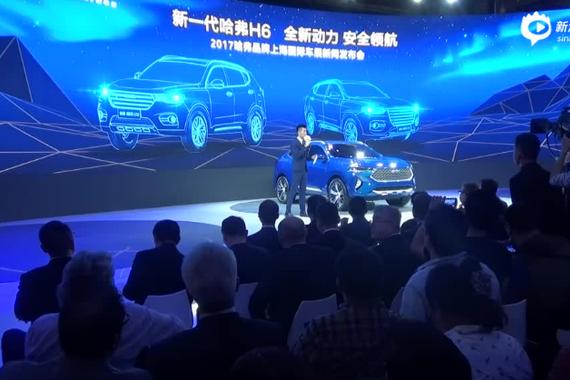 哈弗引领中国SUV进入新时代
