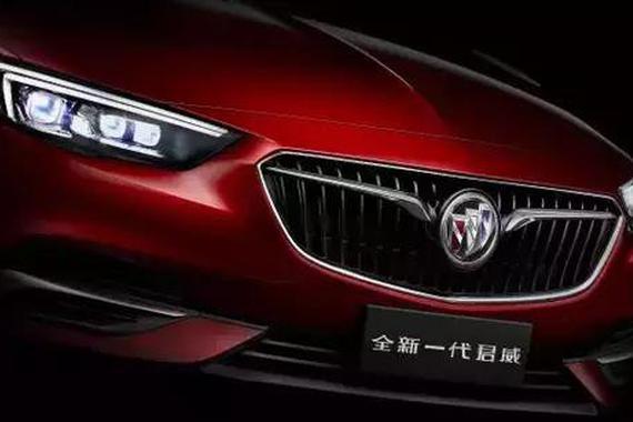全新一代别克君威将在上海车展上首发亮相