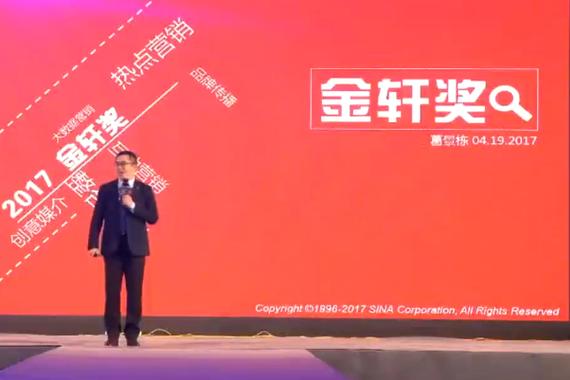 新浪网副总裁葛景栋分享社会化营销价值