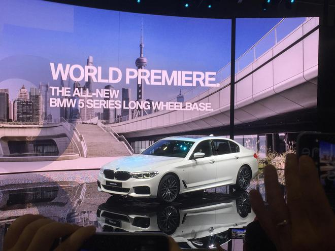 全新一代宝马5系长轴版全球首发