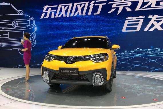 东风品牌携旗下4款车型重磅发布发布