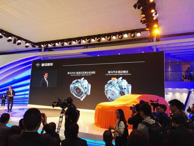 二代海马S5发布 搭载1.2TGDI