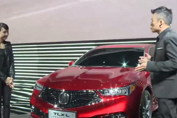 视频:上海车展之全面解析Acura TLXL