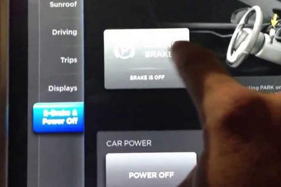 特斯拉召回5.3万辆汽车 更换电子停车制动