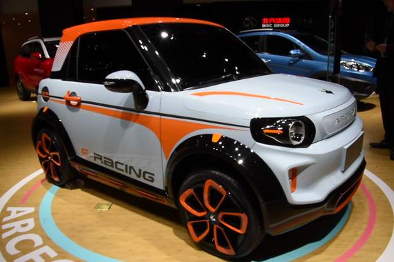 [汽车黑科技]上海车展之北汽新能源概念车