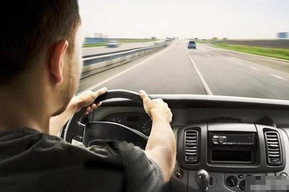 高速开车真这么简单吗 看看老司机经验分享