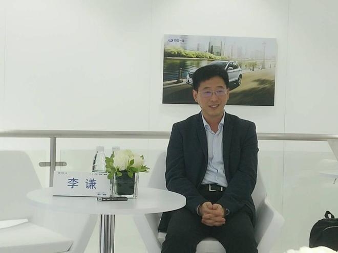 一汽技术中心乘用车研发院电子电气开发部部长李谦