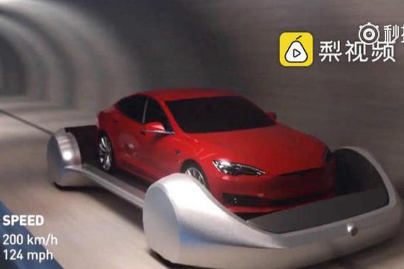 视频:特斯拉CEO吐槽堵车,开公司挖隧道