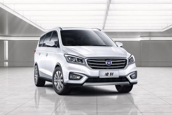 先期推1.6L车型 长安凌轩5月18日上市