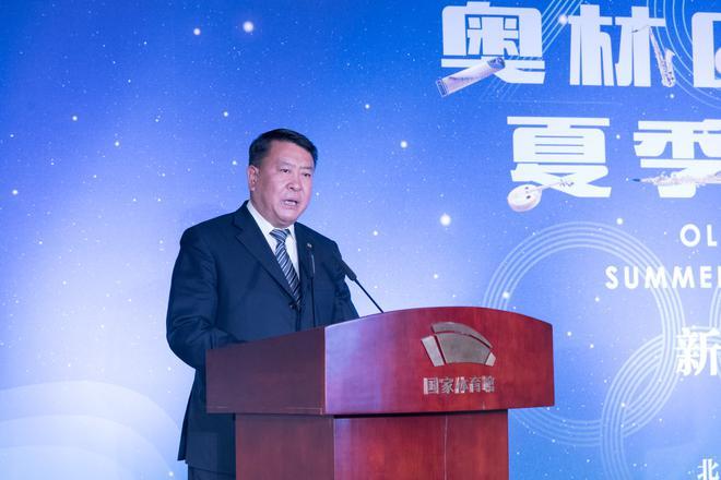 北汽集团党委书记、董事长徐和谊现场致辞