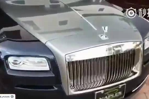 视频:这个车标真调皮!抓不住的女神