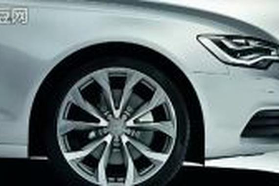 视频:#酷车鉴赏#2012款奥迪A6混合动力车