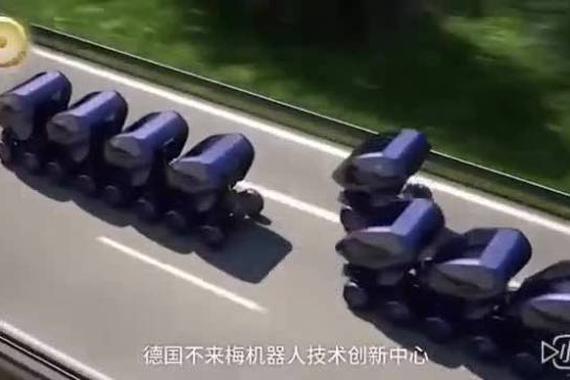 视频:未来智能汽车,可以共享吧?