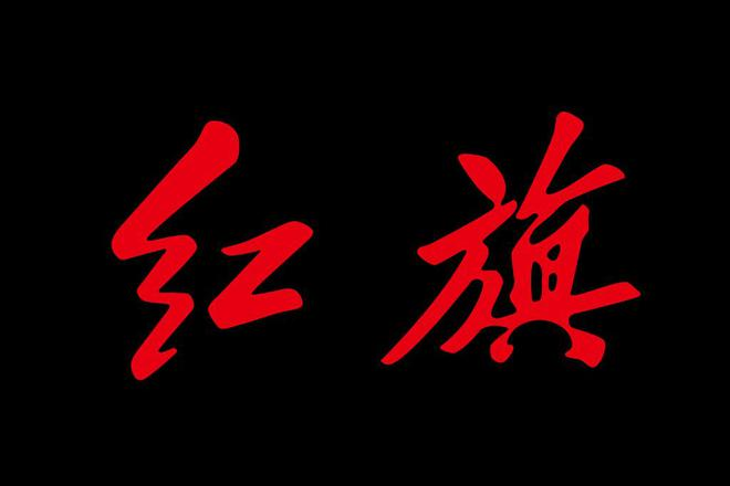http://www.shangoudaohang.com/nongcun/232084.html