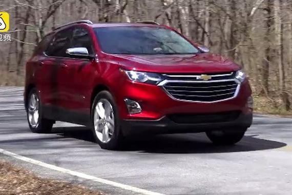 视频:大半个世纪前,雪佛兰发明了SUV
