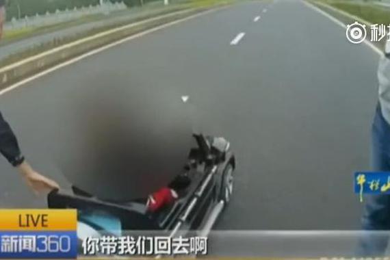 视频:3岁男童 自驾敞篷车上街兜风