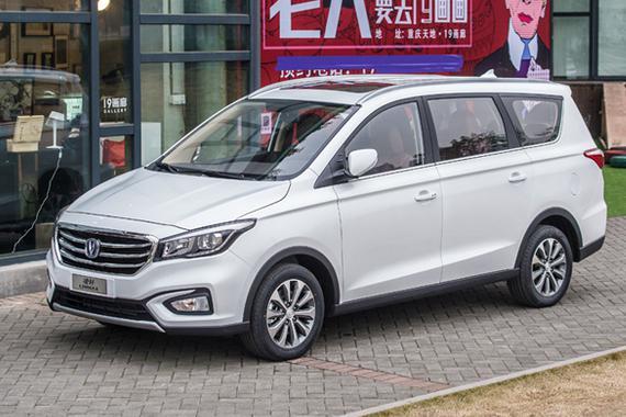 长安凌轩将于5月18日上市 先期推1.6L车型