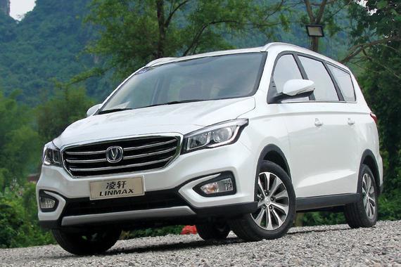 长安全新MPV凌轩或7.98万元起售