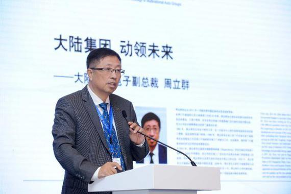周立群:应对未来市场 大陆加大在华研发投入