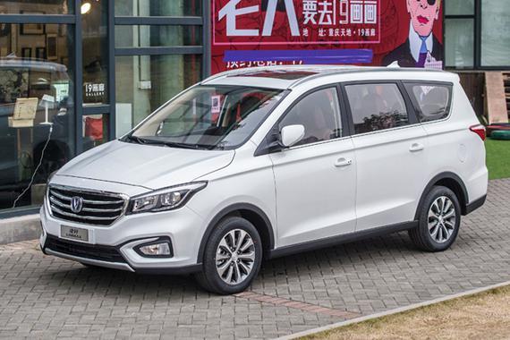 长安凌轩正式上市 售6.79万-8.09万元