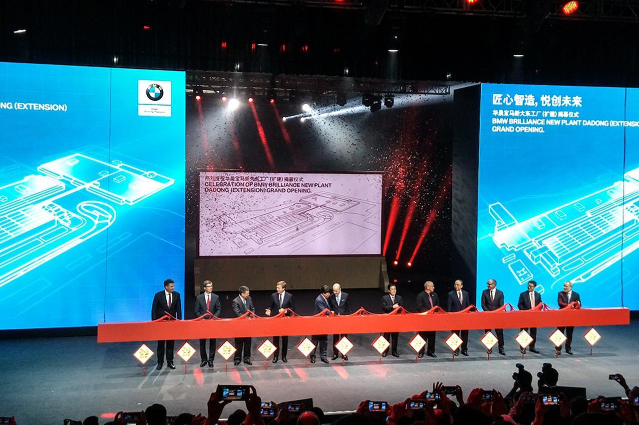 宝马新大东工厂开业 全新宝马5系Li下线