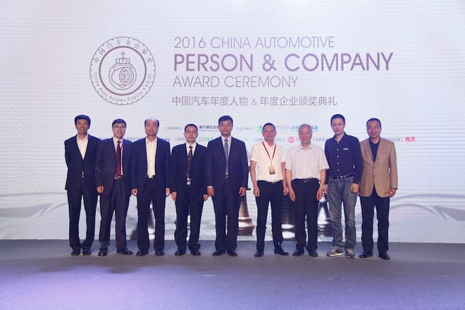 """中国汽车行业不谈""""颠覆"""" 奏起""""和声"""""""