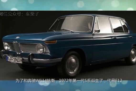 视频:在520的日子,来聊聊520这车的历史