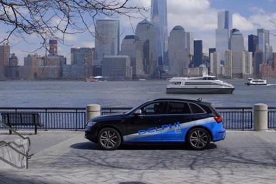 德尔福计划9月在美推自动驾驶出租车服务