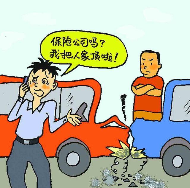 你真的会买车险吗 怎样购买车险最合适