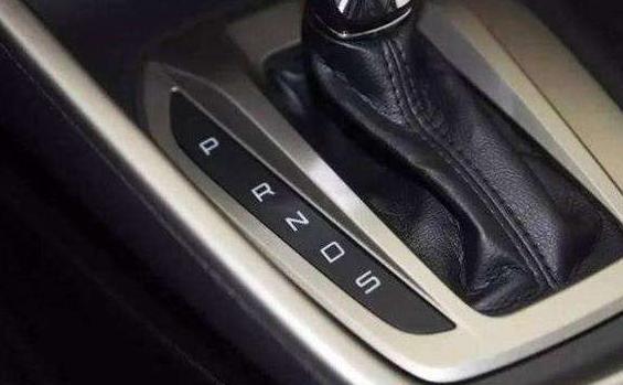 自动挡上的P、R、N、D、S、L是什么意思