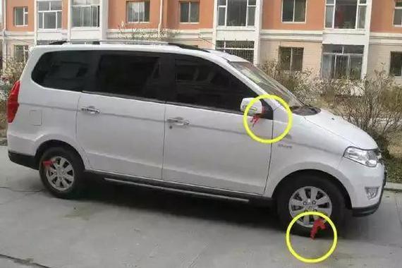 后视镜系红绳的车子 老司机都会主动避让