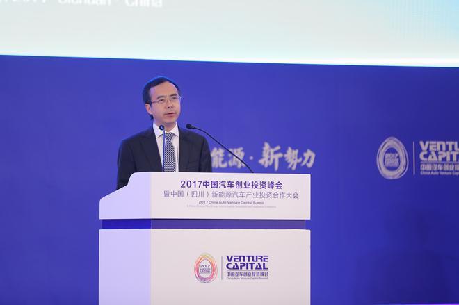 成都经济技术开发区管委会副主任李桦