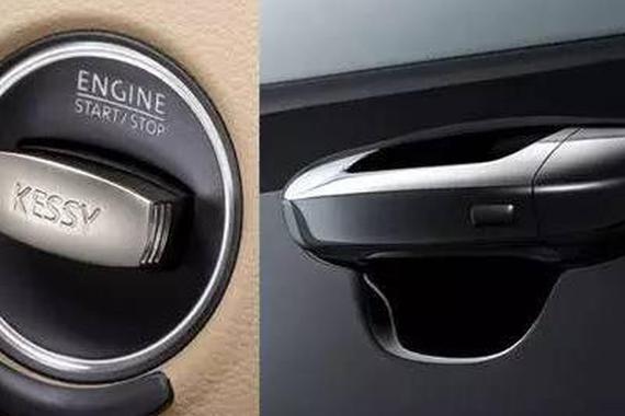 一键启动和无钥匙进入功能,居然用错了